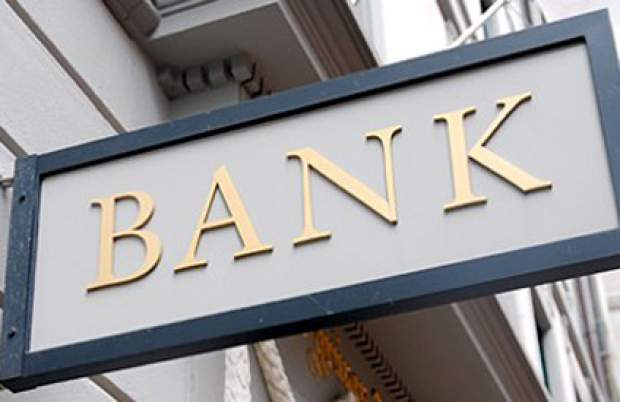 Pengertian Bank, Sejarah, Fungsi, dan Jenis Bank